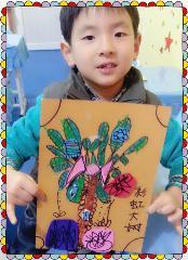 6岁 晨晨《彩虹大树》
