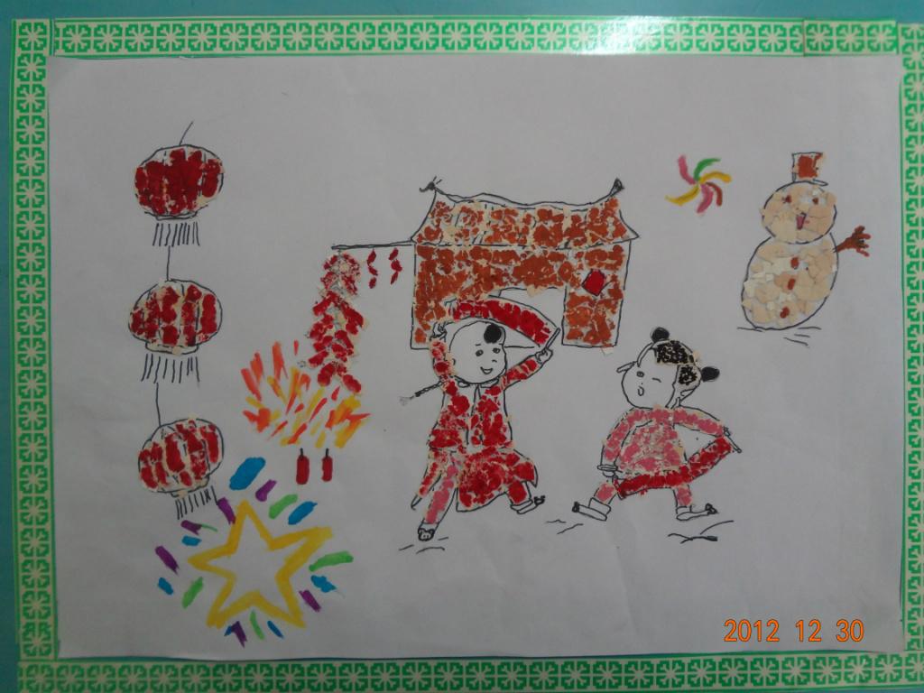 幼儿园班级门口过年装饰