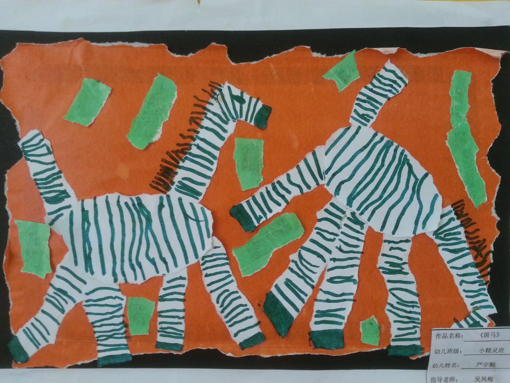 斑马儿童画画图片大全
