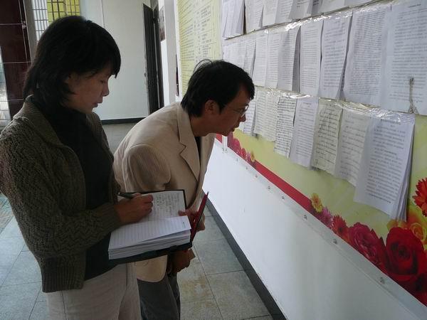 市幼儿园迎接市教育局语言文字工作的检查