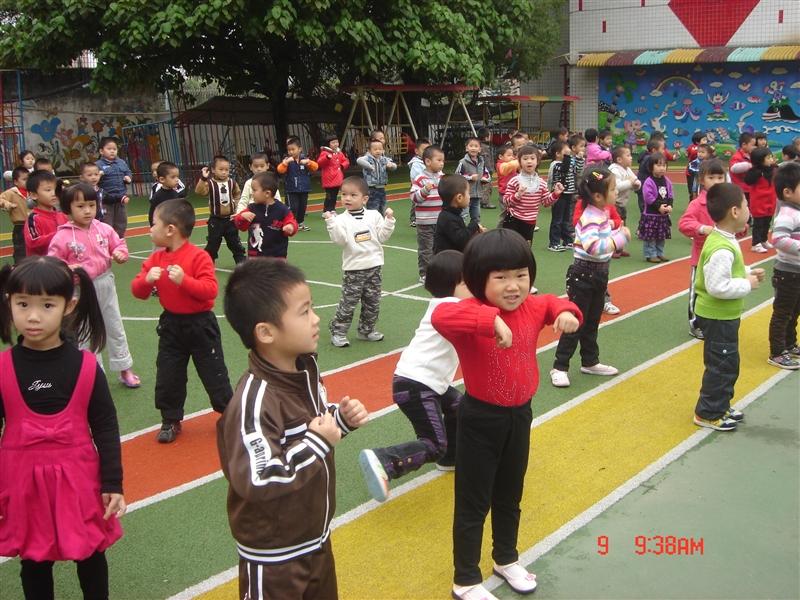 幼儿园早操比赛情况