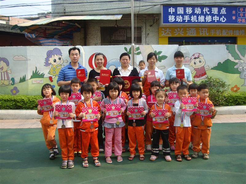 成长足迹.全国幼儿园创意美术大赛获奖结果