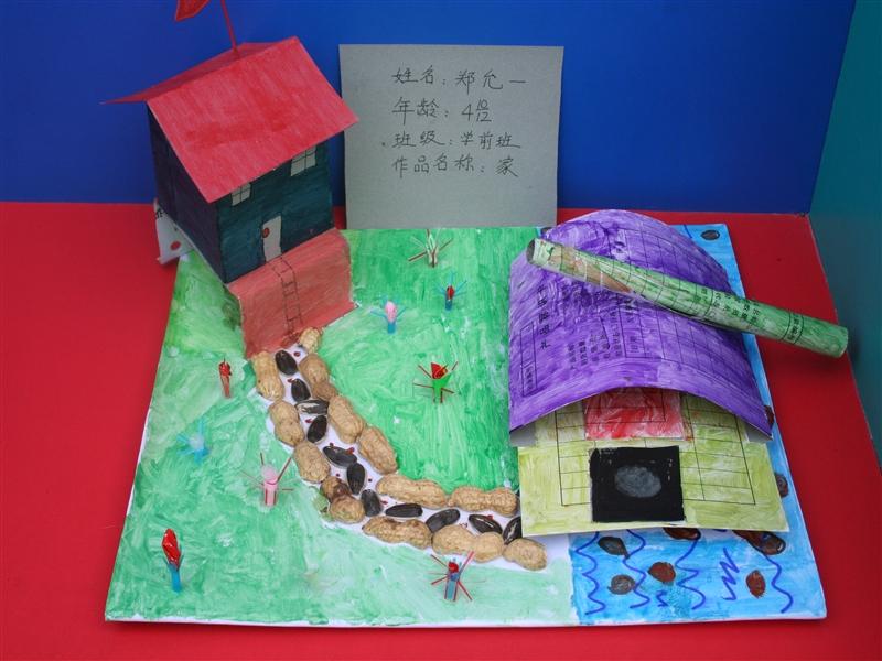 亲子手工制作比赛-襄樊红黄蓝幼儿园