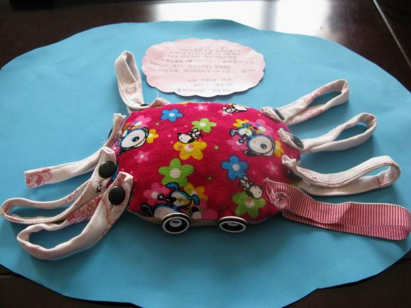 麻城市幼儿园教师自制教玩具参赛作品